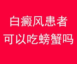 《走进医师》专题报道 仁爱妈妈 雷安萍