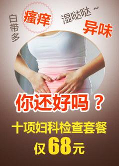 杭州生孩子好的在线视频偷国产精品