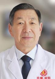 王文杰 主任医师 毕业于天津中医药大学 南昌肤康白癜风主任医师 30余年皮肤病诊疗经验