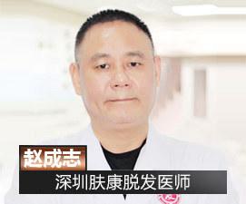 深圳肤康皮肤病专科简介