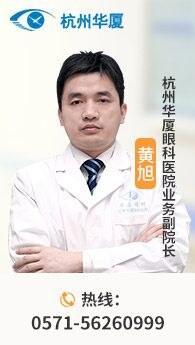 杭州近视眼手术多少钱