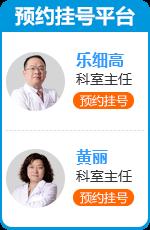 武汉白癜风医院在哪