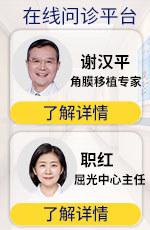 重庆近视眼手术多少钱