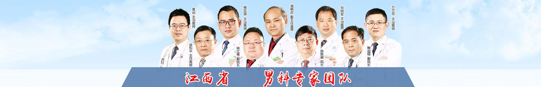 南昌市生殖医院