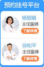 南昌人工授精医院
