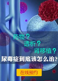 北京肾病医院哪家好