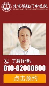 北京治疗胃病的医院