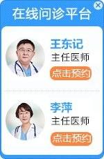 北京儿童医院预约