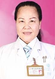 林聘英 妇科主任 30余年妇科疾病临床经验 无痛人流 不孕不育