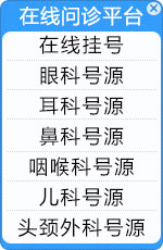 北京治疗耳聋的医院哪家好