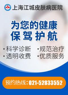 上海皮肤病专色天使在线视频在线视频偷国产精品
