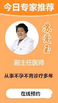 合肥治疗不孕不育