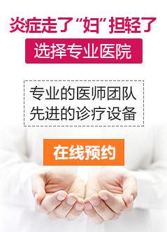 西安人流在线视频偷国产精品