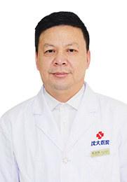 蔡开怀 男科医生