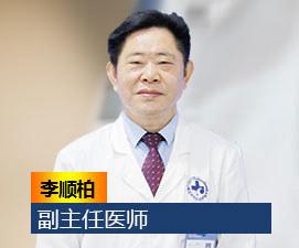 贵州白癜风医院带您了解白癜风患者有哪些认识误区?