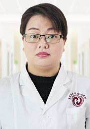 鲁荣耀 皮肤科主任