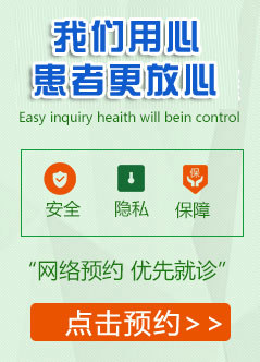 上海治疗癫痫的医院