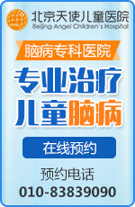 北京儿童在线视频偷国产精品预约
