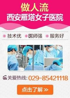 西安女子在线视频偷国产精品