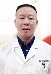 江可杰 副主任医师 现就职广州长安医院 痛风/类风湿性关节炎 滑膜炎/强直性脊柱炎