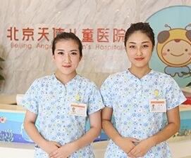 北京天使儿童在线视频偷国产精品简介