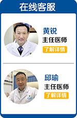 天津治疗阳痿多少钱