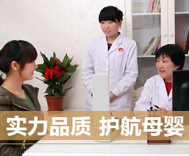 丹凤朝阳妇产医院科普大讲堂