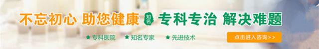 郑州眼科医院