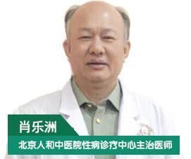 北京人和中医医院简介