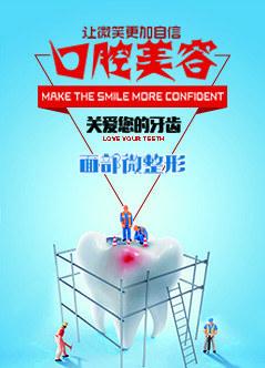 南京种植牙多少钱