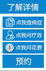 上海专业整形医院