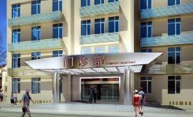 合肥肿瘤医院