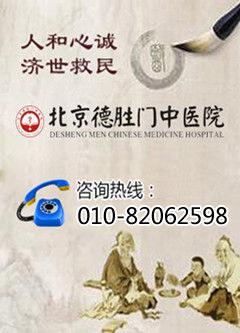北京治疗口臭的医院