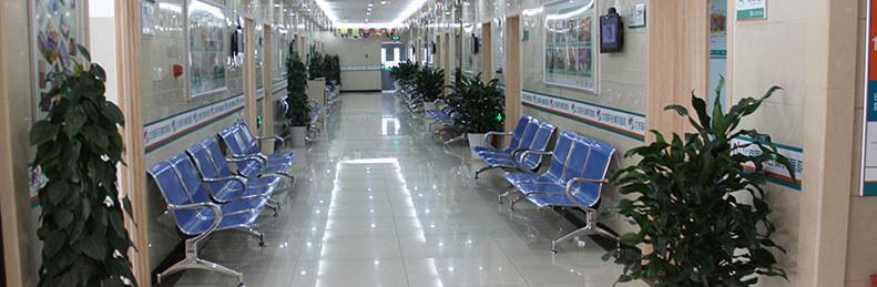 白癜风医院排名