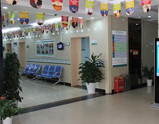 白癜风医院休息区