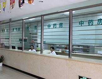 白癜风医院整洁的药房