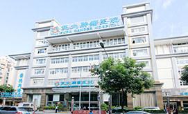 广州肿瘤医院