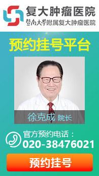 广州肿瘤手术多少钱