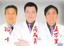 在线视频偷国产精品医生