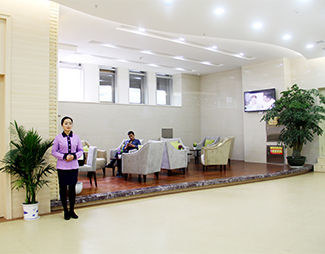 贵阳风湿病医院