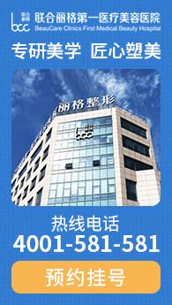 北京鼻部整形医院