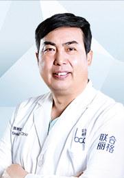 郭树忠 主任医师 北京联合丽格第一医疗美容医院院长 长江学者特聘教授 整形美容外科专家