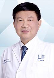 曹谊林 主任医师 北京联合丽格第一医疗美容医院院长 长江学者特聘教授