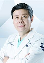 杨大平 主任医师 北京联合丽格第一医院整形外科院长 美国整形外科研究理事会委员