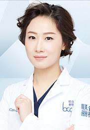 师俊莉 北京联合丽格第一医疗美容医院技术院长 非公有制医疗机构协会整形美容专业委员
