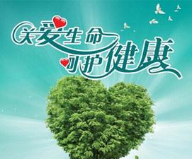 台州市男科医院