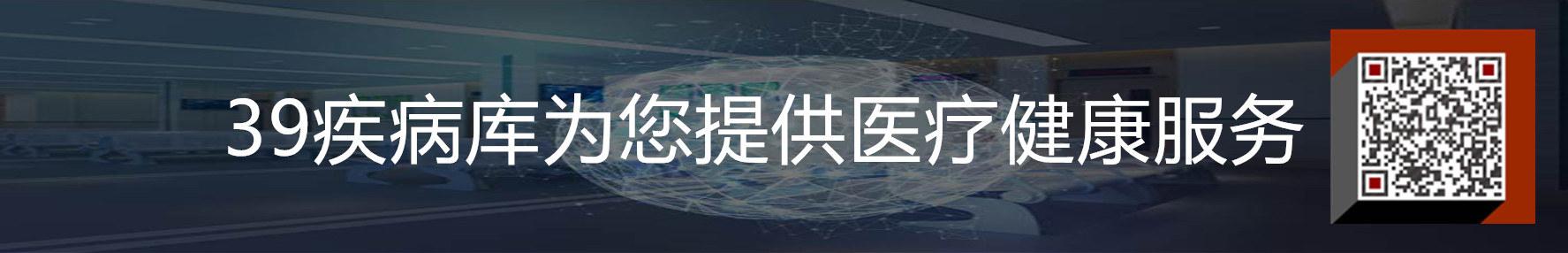 台州男科医院