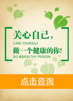 长沙白癜风医院候诊区域