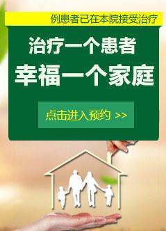 广州协同癫痫病专科医有