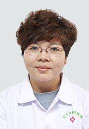 刘艳霞 执业医师 青少年白癜风 散发性白癜风 大面积泛发性白癜风